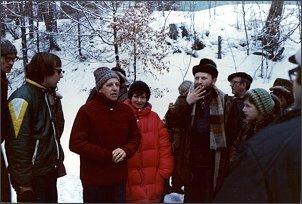 III Szkoła Speleologiczna w Lądku Zdroju (1977 r.). W środku doc. Marian Pulina, z lewej mgr J. Jankowski – ówczesny sekretarz Szkoły, oraz pracownicy Uniwersytetu Wrocławskiego